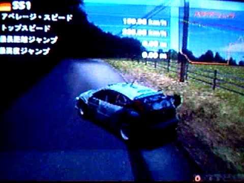 WRC 4 PS2 Alemania SS1