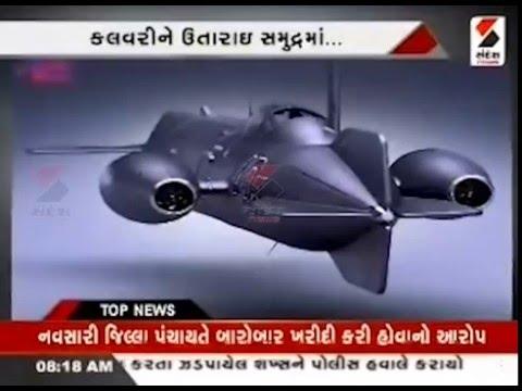Indian Sub Kalvari Undergoes Sea Trials || Sandesh News