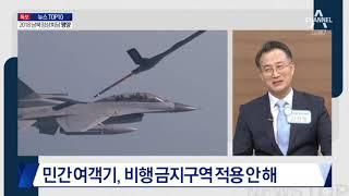 남북 국방장관, '군사 분야 합의서' 서명