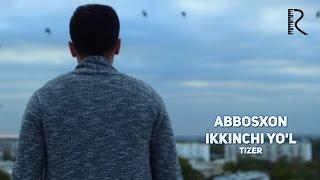 Abbosxon - Ikkinchi yo'l (tizer) | Аббосхон - Иккинчи йул (тизер)