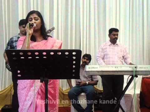 Yeshuvil En Thozhane Kande - Malayalam Song - Wedding Choir video