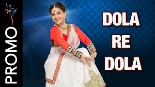 Learn to dance on Dola Re Dola from the movie Devdas