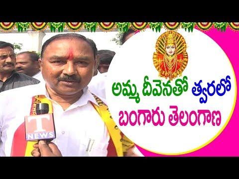 Banda Prakash at Bonalu | laskhkar Bonalu | Telangana Bonalu | Great Telangana TV
