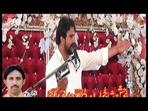 Zakir Shafqat Raza Jisjan 23 July 2018 Talagang