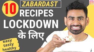 10 Quick & Healthy Recipes Lockdown के लिय (Vegetarian) | Fit Tuber Hindi