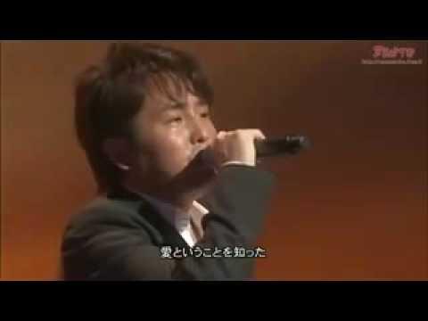 Mika Nakashima Tomiko Van Yuki No Hana