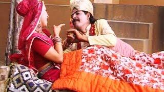 Teetar Ki Lugaai (Rajasthani Hot Video Song) - Bhagwan Sahay Sain, Chunni Jaipuri