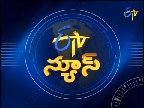 9 PM ETV Telugu News | 20th February 2018