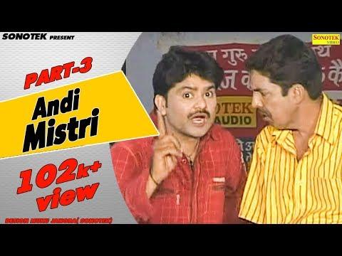Haryanvi Natak - Rammehar Randa - Andi Mistri 3 video