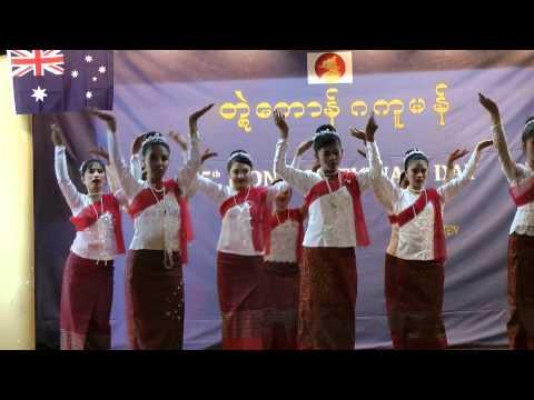 Burmese Radio, BCBG, Mon National Day 2012 Sydney Part 2