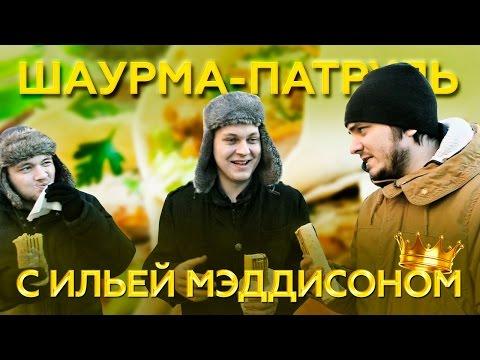 Юрий Хованский - Песня о друге