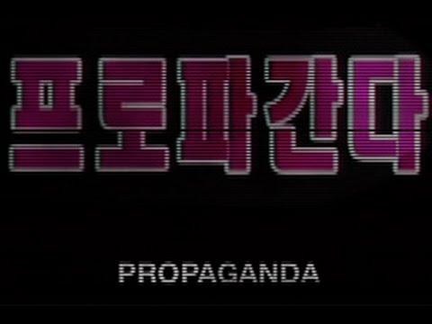 North Korean anti-Western Propaganda