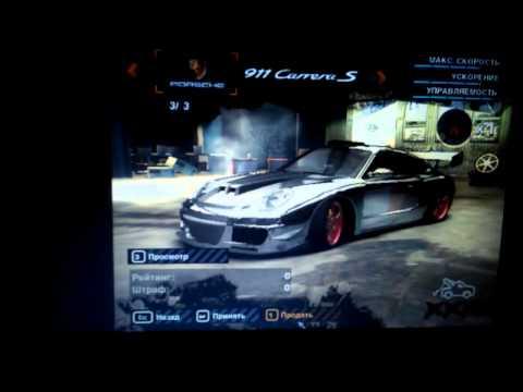 Посмотреть ролик - money for Need for Speed Most Wanted artmoney Какой нуже