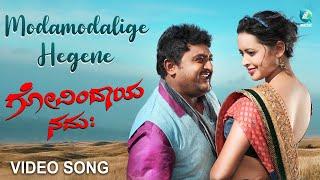 Govindaya Namaha - Modamodalige Hegene Full Kannada Video Song HD | Govindaya Namaha Movie | Komal Kumar, Parul Yadav