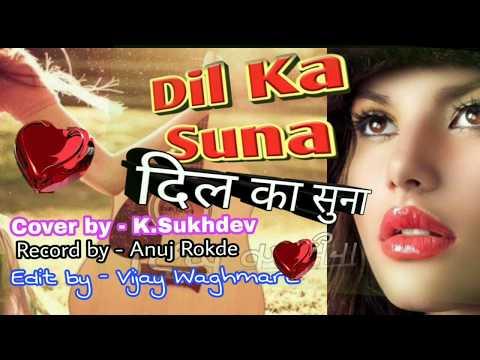 New Bollywood song 2018   Dil ka soona saaz