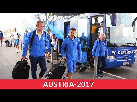 Динамо вирушило на тренувальний збір до Австрії