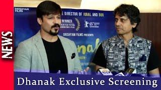 Latest Bollywood News -  Celebs At Dhanak Screening- Bollywood Gossip 2016