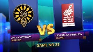 TV1 Pentathlon | EP 23 | Anula Vidyalaya vs Devi Balika Vidyalaya
