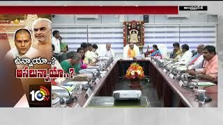 వివాదంలో వడ్డీకాసులవాడి ఆస్తులు..| Ramana Deekshitulu vs TTD Board | AP