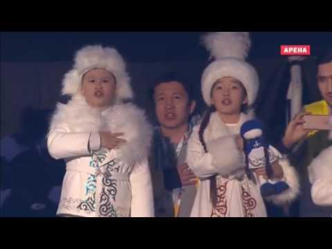 Гимн Казахстана на Универсиаде