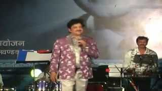 Udit narayan live performance in kishore kumar national awards 01