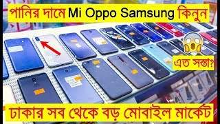 Buy Used Mi 📱 Oppo Honor & Samsung smartphone in cheap price BD. Best place to buy. Imran Timran