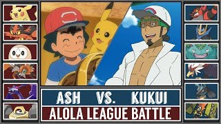 Final Alola Battle: ASH vs. KUKUI (Pokémon Sun/Moon)