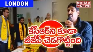 Actually Telangana CM KCR had plan to give Package to AP but BJP spoiled it   NRI YSRCP Leader