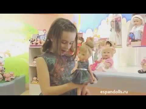 EspanDolls - Испанские куклы Berjuan и Vidal Rojas