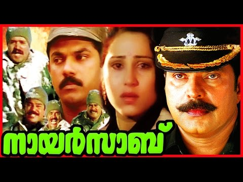 Nair Sab | Malayalam Super Hit Full Movie HD | Mammootty