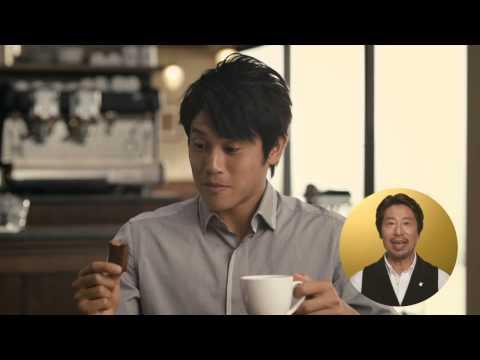 グリコ『Bitte』新CM「コーヒーに合う」篇 15秒