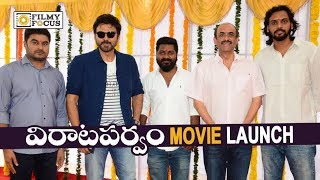 Virata Paravam Movie Launched by Venkatesh || Rana, Sai Pallavi