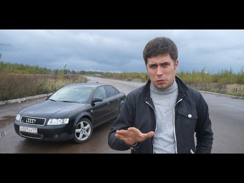 Audi A4 (1.8T quattro) Tест-драйв