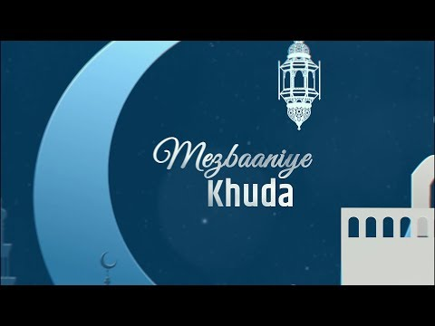 MEZBANI -E- KHUDA EP 16 | WITH MAULANA HASNAIN KARARVI | 16th MAHE RAMZAN | 1440 HIJRI 2019