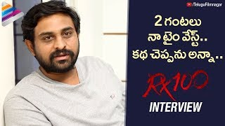Ajay Bhupathi Reveals SHOCKING Facts | RX 100 Movie Interview | Kartikeya | Payal Rajput | #RX100