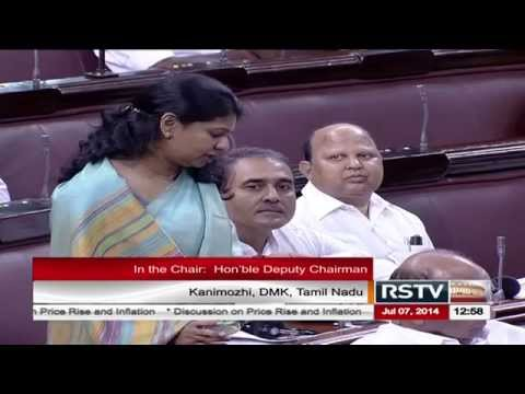 Ms. Kanimozhi's speech on the discussion on Price Rise and Food Inflation