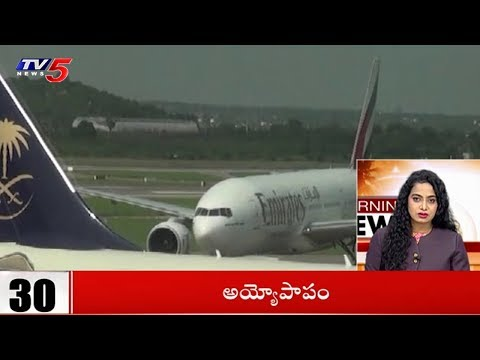 Superfast News | 10 Minutes 50 News | 27th November 2018 | TV5 News