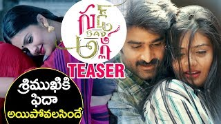 Latest Telugu Movies 2017 | Sreemukhi's Good Bad Ugly Movie Teaser