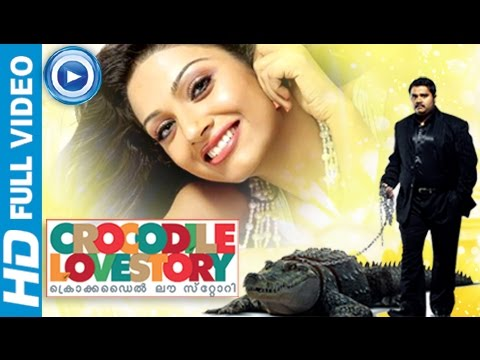 Malayalam Full Movie 2013 - Crocodile Love Story - Full Length Official [HD]