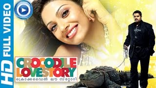 New Malayalam Full Movie 2013 - Crocodile Love Story - Malayalam Full Movie Latest