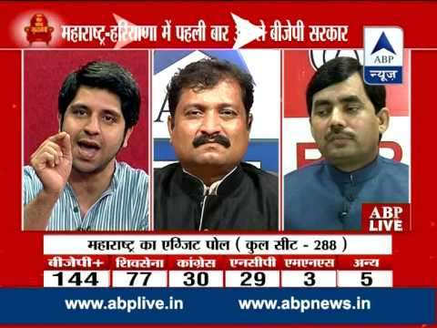 ABP News Exit Poll l Modi magic continues l BJP to sweep Haryana and Maharashtra Assembly polls