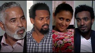 Ethiopian full movie 2020 Tezera Lema, Bahrain Kedir, Fekadu Kebede, Elias Alemu