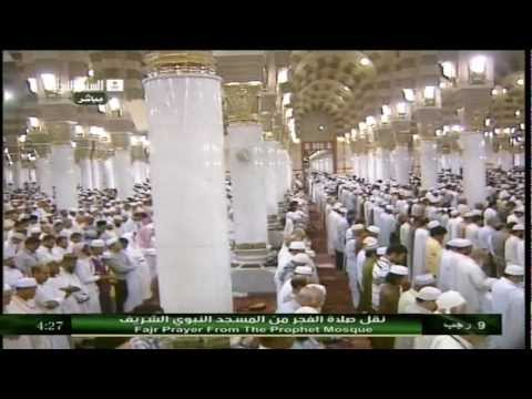 *Sheikh Budair* Madinah Fajr 30th May 2012