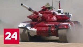 Танковый биатлон: Китай и Казахстан будут биться за второе место - Россия 24
