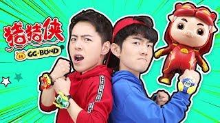 豬豬俠超星鎖玩具開箱啦boys toy unboxing!小伶玩具 | Xiaoling toys
