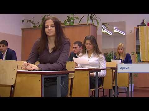 Омские школьники готовятся сдать первые ЕГЭ