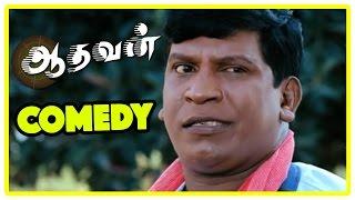Aadhavan | Aadhavan Tamil Movie Comedy | Aadhavan Movie full Comedy Scenes | Suriya, Vadivelu Comedy