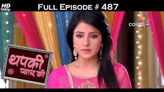 Thapki Pyar Ki - 13th November 2016 - थपकी प्यार की - Full Episode HD