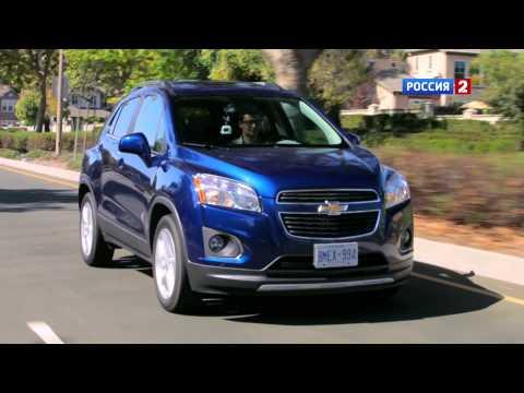 Тест-драйв Chevrolet Tracker (Trax)