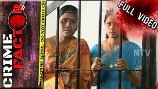 Mother And Daughter Cheats Innocent NRI's | Black Mailers Story | Crime Factor | NTV